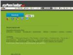 myPocoToolbar. net |  Απλά με 1 Κλίκ  |  Το καλύτερο online εργαλείο  |  Download ...