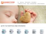 Στρώματα - Κρεβάτοκαμαρες - Στρώματα παιδικά - Μαξιλάρια Ύπνου - Mattresses My Strom. gr