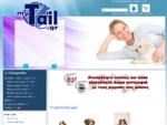 MyTail - OnLine PetShop - Κατοικίδια Σκυλάκια και Κουτάβια