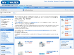 My Water - Φίλτρα νερού για πιστοποιημένα καθαρό νερό - για το σπίτι, το γραφείο, το σκάφος.