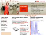 Z300. ru - коллекции HDTV, MPEG-4 фильмов и MP3 музыки на жестких дисках