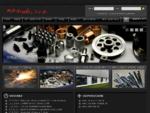 mz trade, s. r. o, železiarstvo, hutný materiál, krmivá, hliníkové stavebné prvky
