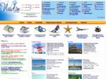 Горнолыжные курорты, Горные лыжи, Морские круизы, Франция, Италия, Хорватия, Венгрия, Бенилюк