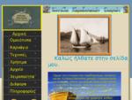 Μοντέλα Ελληνικών Παραδοσιακών Σκαριών-www. naftomodelismos. gr