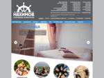 Спортивно-развлекательный комплекс «Нахимов»
