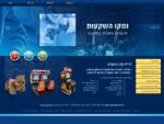 מכונות משחק במטבע – נמקו השקעות