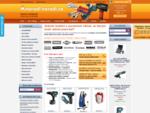 Profi nářadí e-shop | MAKITA, KNIPEX, NAREX
