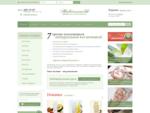Натакосметик - интернет магазин косметики натуральная косметика для волос, косметика ручной работы,