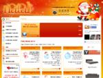 Natal Desenhos, Receitas, Mensagens, Prendas, Presentes, Músicas para o Natal 2012