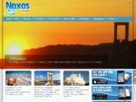 Ναξος | Διακοπές στη Νάξο | Ναξος Ξενοδοχεια | Τουριστικός Οδηγός για τη Νάξο