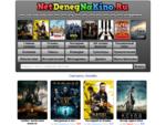 Фильмы онлайн Нет Денег На Кино