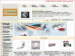 NDS consumíveis Informática artigos papelaria material escritório consumíveis informática