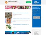 Neftekumsk - г. Нефтекумск. Информационно - новостной портал города Нефтекумска
