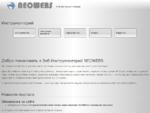NeoWebs Веб инструменты