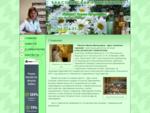 Гомеопатия. Лечение гомеопатией. Классическая гомеопатия. Врач терапевт-гомеопат Непало Ирина. Г