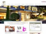 Ξενοδοχείο Νεφέλη Θεσσαλονίκη - Αίθουσες Δεξιώσεων - Δεξίωση Γάμος Βάπτιση