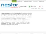 Εταιρία - Nestor Innovations