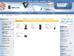 Net-Store Εξοπλισμοι Ναυτιλιας Ξηρας Τηλεπικοινωνιες - Συστ Ασφαλειας Επιτηρησης - Εναλακτ