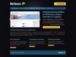 Κατασκευή ιστοσελίδων - Κεντρική Σελίδα
