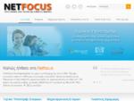 Κατασκευή Ιστοσελίδων - Μηχανογράφηση - Επιδοτήσεις