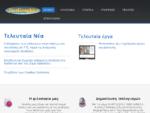 NetGraphics | Εταιρεία