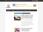 Διαγωνισμοί με δώρα προσφορές online