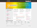 넷사랑컴퓨터 - 보안 연결 솔루션 PC X server, SSH client, SFTP client, LPD server