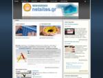 NETSITES. gr Σχεδιασμός, Ανάπτυξη, Προώθηση, Συντήρηση Ιστοσελίδων - ΑΡΧΙΚΗ