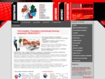 Рекламное агентство полного цикла New-Бюро Краснодар