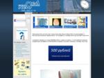 Стоматологический магазин Ньюмед
