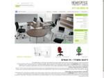 ריהוט משרדי | ניו אופיס, רהיטים למשרד בפריסה ארצית