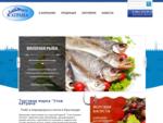 10058; Продажа рыбы и морепродуктов в Краснодаре и по краю оптом и в розницу - Улов катрана - ИП