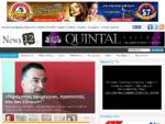 News12. gr | Αθλητική Ενημέρωση από τα Δωδεκάνησα