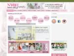 Νύφη - Γάμος - Το καλύτερο Site για τον Γάμο