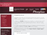 Plexiglass κατασκευές | Νίκος Πετρόπουλος | plexiglas πλεξιγκλας