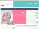 ניתוחים פלסטיים - פורטל ניתוחים פלסטיים מקיף ומקצועי