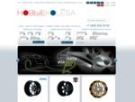 Новые колеса. ру интернет-магазин c широким ассортиментом дисков и шин. Доставка, гарантия качеств