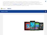 Κινητά τηλέφωνα, εφαρμογές και smartphones - Nokia - Ελλάδα