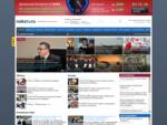 Телевидение Новотроицка - Главная
