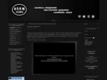 NORM studio - запись, сведение, мастеринг, дубляж