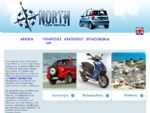 North Car Rental - Ενοικιάσεις αυτοκινήτων-μοτοσυκλετών στην Μύκονο