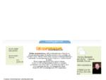 Жевательная резинка - коллекционирование оберток