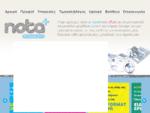 notadd - all about print - ψηφιακή εκτύπωση - offset εκτύπωση - εκτυπώσεις μεγάλου format - ...