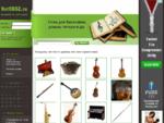 НотОбоз - большой нотный архив. Ноты для балалайки, баяна, кларнета, ноты песен... Ноти
