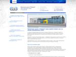 ООО quot;Новацияquot; - разработка проектно-сметной документации для строительства и реконструкции