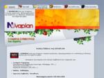 NOVAPLAN Σύμβουλοι Σχεδιασμού και Ανάπτυξης Συστημάτων Ποιότητας γεωπόνοι συστήματα Ολοκληρωμένης ..