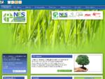 Servizio ecologici - Bari - N. E. S. Nuova Ecologica Sud