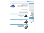 Nurit4U - קופות רושמות | נורית | מסופי אשראי | מסופים ניידים | קופה רושמת | סורק ברקוד | ליפמן