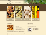 НАТХОЛДИНГ – грецкий орех и масло грецкого ореха, тыквенные семечки и масло семян тыквы