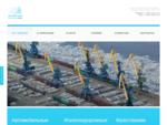 North - West Wind LLC - услуги транспортной логистики и перевозки грузов. Санкт - Петербург. Росси